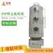 佛山厂家定制生产废气塔超大风量除尘脱硝废气塔高效节能