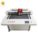 深圳纸箱切割机可定制款纸箱纸盒切割机
