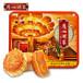 广州中秋月饼开始团购了