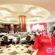 上海婚宴酒店-小南国大华店婚宴-团宴网推荐