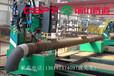 管道预制自动焊机(厚壁型)前山管道PFAWM-24Ae/32Ae/40Ae