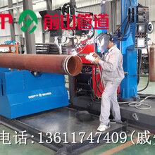 悬臂式管道自动焊机(卡盘型)前山管道CPAWM-16Ba/