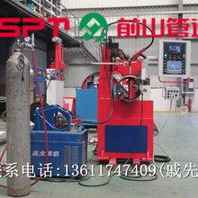 供应厚壁管道自动焊机(埋孤焊)管道自动焊接环缝自动焊机