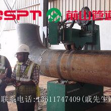 前山管道便携式管道自动焊机
