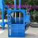 直销废纸液压打包机废料打包机生产厂家