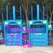 直銷大型立式打包機臥式打包壓塊機生產廠家