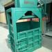 销售立式卧式打包机小型家用两项电打包机饮料瓶易拉罐压块机