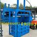 山东曲阜立式废纸打包机生产厂家双杠120吨饮料瓶废铝压块机