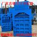大型小型立式打包机生产厂家全自动金属铁屑压块机质保一年