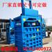 甘肃200吨多功能立式打包压块机杂志书本液压打包机铁皮压缩机