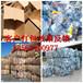 销售加工打包压块机废品站小型打包机现货质保一年