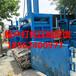 云立达厂家直销废品站专用废料打包机塑料瓶易拉罐压块机