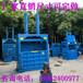 厂家直销可定制各种规格液压打包机大型加厚钢板铝合金压包机