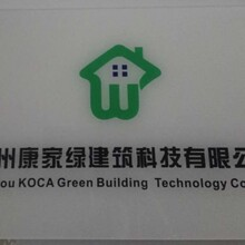 KOCA-康家三恒科技系统定制服务