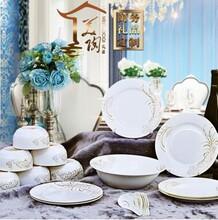 骨瓷餐具现货元旦春节礼品定制LOGO高档陶瓷餐具套装