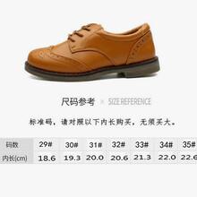 厂家直销童鞋批发儿童皮鞋中大童单鞋英伦范童皮鞋诚招代理可贴牌图片