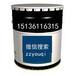 洛阳市孟津县互穿网络重防腐涂料一平米价格及用量