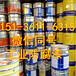 郑州市荥阳市无毒防腐涂料一平米价格及用量