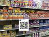 海淘奶粉要注意什么?多村省錢加拿大代購這些小細節得注意了