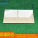 陶瓷薄板瓷砖超薄简约现代客厅墙砖卫生间300x600墙砖厨房釉面砖