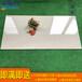 佛山陶瓷薄板600x1200亮面全抛釉薄瓷砖干挂外墙砖客厅地砖釉面砖