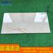 佛山陶瓷薄板瓷砖简约索菲特金400x800客厅走廊内外墙厨房卫生间