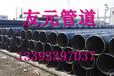 客户满意是我们的追求-工业排水管道用螺旋焊接钢管