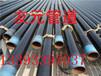 专业3PE防腐钢管生产厂家友元管道打造精品