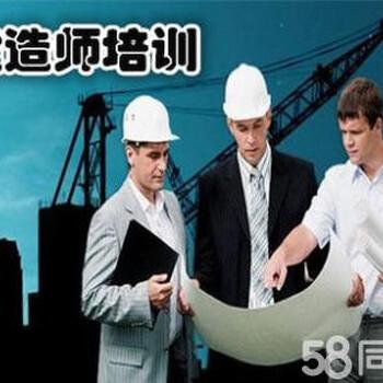 2019年二级造价工程师考试时间、科目及成绩有效期