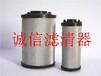真空泵滤芯性能优越质优价廉
