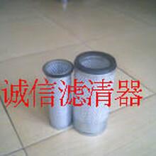 叉车滤芯品质保证原厂生产