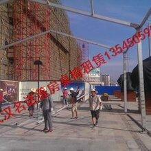 广水蓬房出租/广水蓬房搭建/广水红色帐篷户外蓬房出租公司