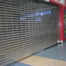 北京电动卷帘门厂家安装销售东城区安装维修水晶卷帘门图片