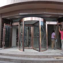北京安裝旋轉門朝陽區維修旋轉門玻璃門圖片