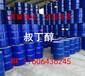 齐鲁石化直销国标优质叔丁醇
