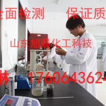 齐鲁石化丙二腈直销价格图片
