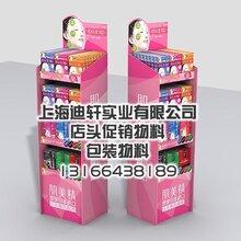 纸货架厂家直供护肤品化妆品彩妆直立纸货架端架展示架折叠陈列架店头物料