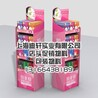 上海021dixuan上海迪轩店面促销物料策划生产加工哪家比较好
