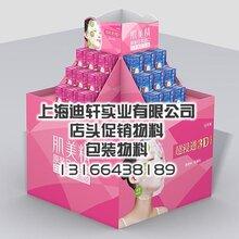 上海纸货架工厂加工定制地堆堆箱化妆品护肤品类地堆花车