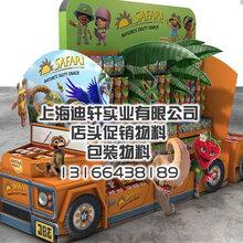 上海北京迪轩纸货架厂家车间加工花型地堆堆头花车纸堆头铁地堆