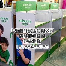 上海北京迪轩纸货架厂家直供儿童玩具纸货架端架展示架陈列架店头促销物料