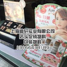 上海北京迪轩纸货架厂家直供化妆品纸展示盒陈列盒精品陈列货架店头物料POSM