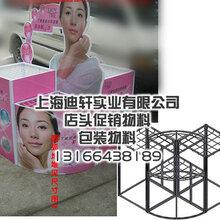 上海北京迪轩货架厂加工异形铁地堆堆头花车陈列店头物料