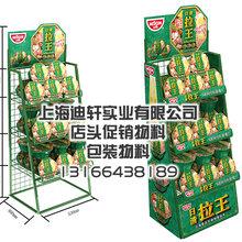 上海北京迪轩铁货架厂家加工生产方便面食品铁展架陈列端架展示物料店头促销物料