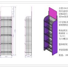 dposm上海迪轩策划设计生产加工食品调味品铁架子铁质端架网片架铁端架侧边架挂架图片