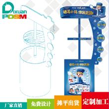 定制加工廠生產惠氏伊利奶粉展示架地堆廣告宣傳物料道具POSM圖片