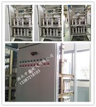 低壓無功補償裝置/無功電容補償柜的重要性圖片