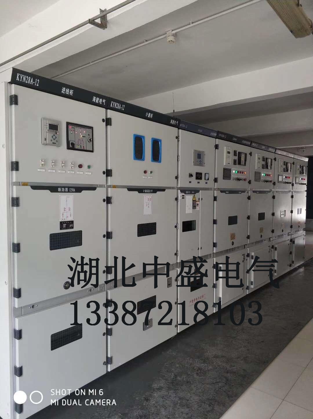 10KV高压固态软起动柜可控硅一体化固态软启动柜