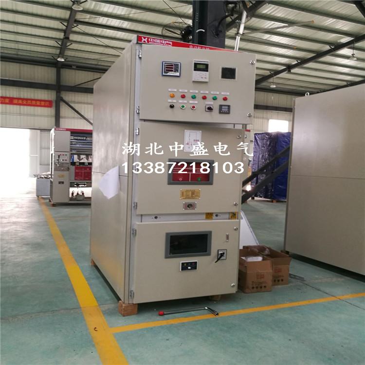 35KV高压开关设备微机综合保护装置带防跳的配电箱