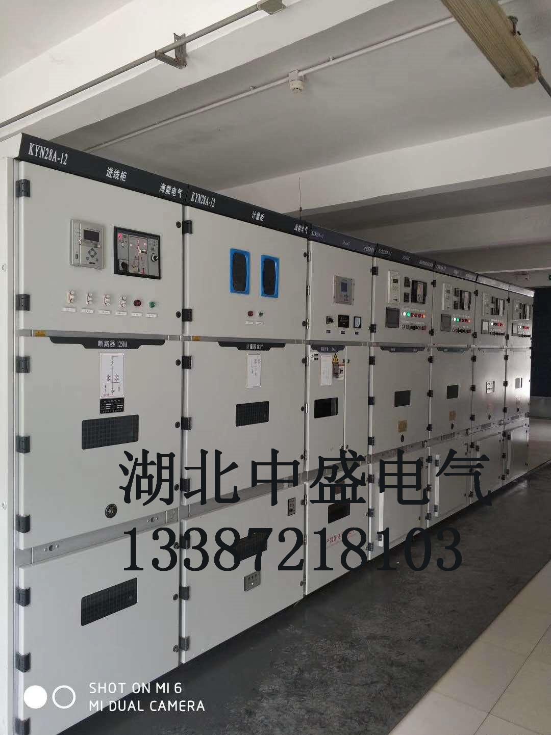 量身定制电动机无功补偿装置/体积小的电容补偿柜